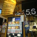鶏そば十番156 麻布十番本店 -