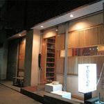 トクトク - 福岡市内に3店舗(港店・荒戸店・警固店)ある人気の海鮮系居酒屋さんです。