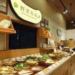 鍋ぞう - 野菜市場には約20種類の旬野菜が食べ放題