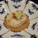 銀座 日本料理 朱雀 - 焼き胡麻豆腐