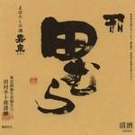 日本料理「むさしの」 - ドリンク写真:田むら
