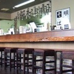 43553186 - 明神そば(香川県高松市円座町)店内カウンター