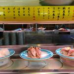 回鮮寿司さこう -