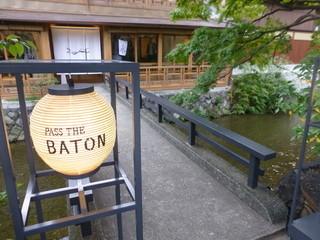 お茶と酒 たすき - BATONとは、表参道にもあるリサイクルショップ!