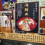 松葉寿司 - お寿司 和食いろいろ 豊富なメニュー