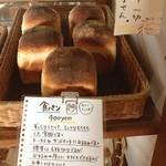 石窯パン工房 樹の実 - 食パンも美味しそう