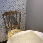 ビービーブー - かわいい椅子