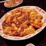 食べ笑い - [b:マーポー豆腐(*^^*)]