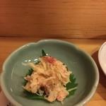 銀座寿司幸本店 - 蟹の和え物