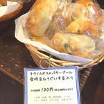 デューカディカマストラ - キタノアカリのバターブール 金時豆&うぐいす豆入り/100円
