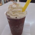 ゴディバ - ダークチョコレートコーヒートリュフ