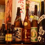 馬力 - 『ホッピー』から『オリジナル日本酒』、プレミアム焼酎まで
