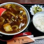 五平田・蔵 - カレーうどん 夏は麺を冷たい麺にできます。(カレーは熱いですが)