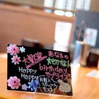 ご家族のだんらんや誕生日のお祝いにもご利用いただけます。