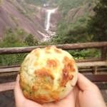 石窯パン工房 樹の実 - 千尋の滝で買ったパンをパクリ