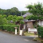 稗島珈琲店 - 大津山阿蘇神社の参道沿いにあります
