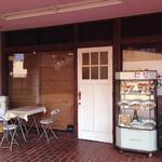 ランチ&バー 花菜 - ドアの下  小さな open の看板