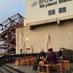 SORA terrace cafe - テラスと山頂駅