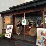 SORA terrace cafe - 外観