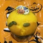 43574236 - かぼちゃのマーマレード? 、、確か?