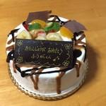 43574951 - チョコバナナケーキ