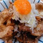 Motsuyaoonishi - 鶏皮ポン酢