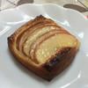 しあわせをはこぶパン - 料理写真:りんごのクロワッサン  280円