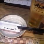43578240 - 生beer♪