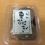 京都 くりや - 2015年初の空輸便の栗おはぎ 2015/10/23購入