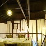 四間道レストランMATSUURA - 2015.10 2階のこんな席でいただきました♪