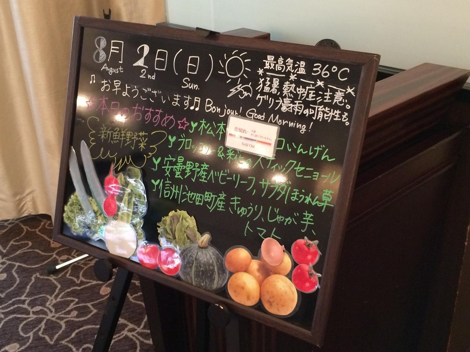 松本丸の内ホテル name=
