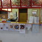 麺屋竜二 - ここで先払いで注文します