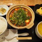 味亭 - ランチC 麻婆豆腐土鍋