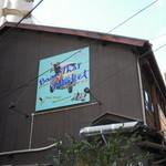 43587441 - バーンタイマーケット タイ料理 県庁前(中央区)
