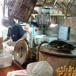 昆鰹和味庵 優味ん - 店内の雰囲気