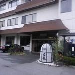 料理旅館呑龍
