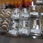 みのや製菓舗 - おさすりもめっちゃ気になりました。