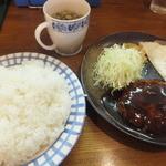 レストラン かつみ - ハンバーグステーキランチ616円