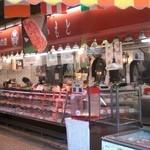肉のさかもと - 「お肉のさかもと」店舗
