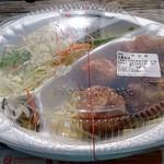 ほっともっと - 料理写真:Hotto Motto 南葛西店 から揚弁当 470円(税込)包装形態 ご飯は別盛りで下に