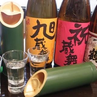 飲まなきゃ損!京の地酒・利き酒セット