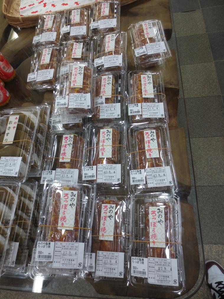 みのや製菓舗