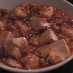 43597265 - 麻婆豆腐(辛さは「並」)
