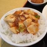 43598293 - 麻婆豆腐ご飯完成