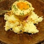 じとっこ組合 - こだわり卵のポテサラ