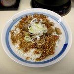 札幌ラーメン 熊吉 - 熊吉 チャーシューおかかご飯