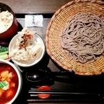 そじ坊 - 舞茸天の湯葉つけ汁せいろ蕎麦¥990 2015/10/22(木)