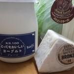 43601656 - 乳製品。