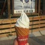 43601663 - ソフトクリーム300円。
