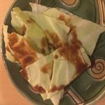 43602922 - 自家製の味噌ソースのキャベツ。